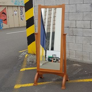 Cheval Mirror reclaimed Rimu and Miro
